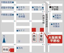 平野校地図